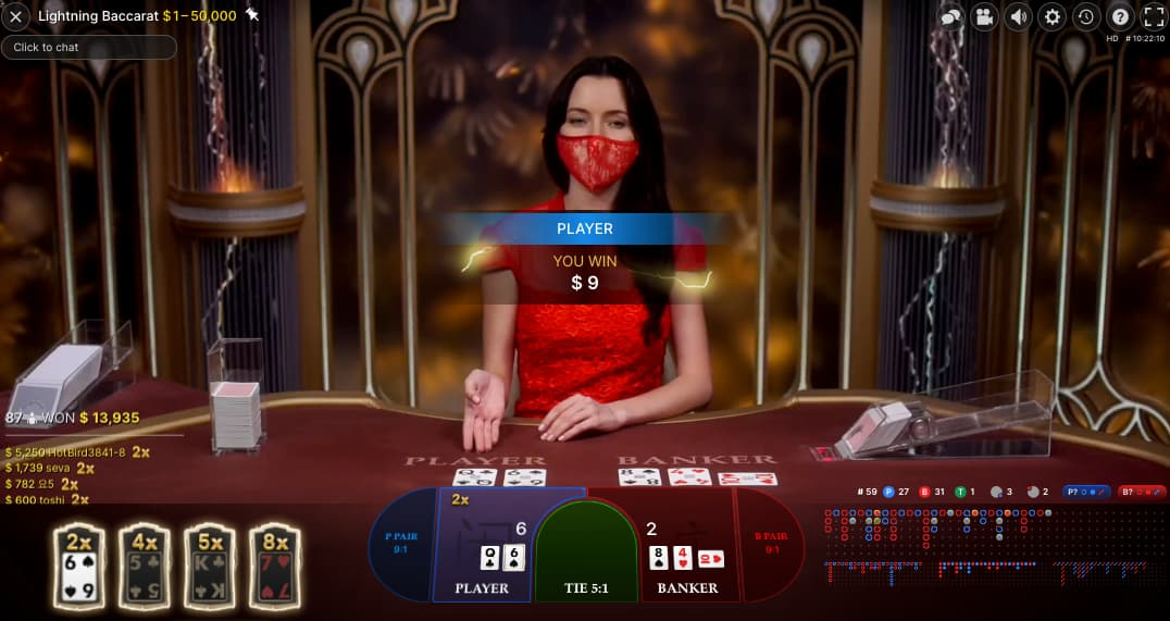 player won 9 eur at lightning baccarat with beautiful woman in red